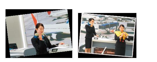機内サービス演習
