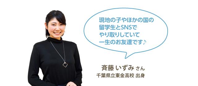 留学でTOEIC200点UP!!