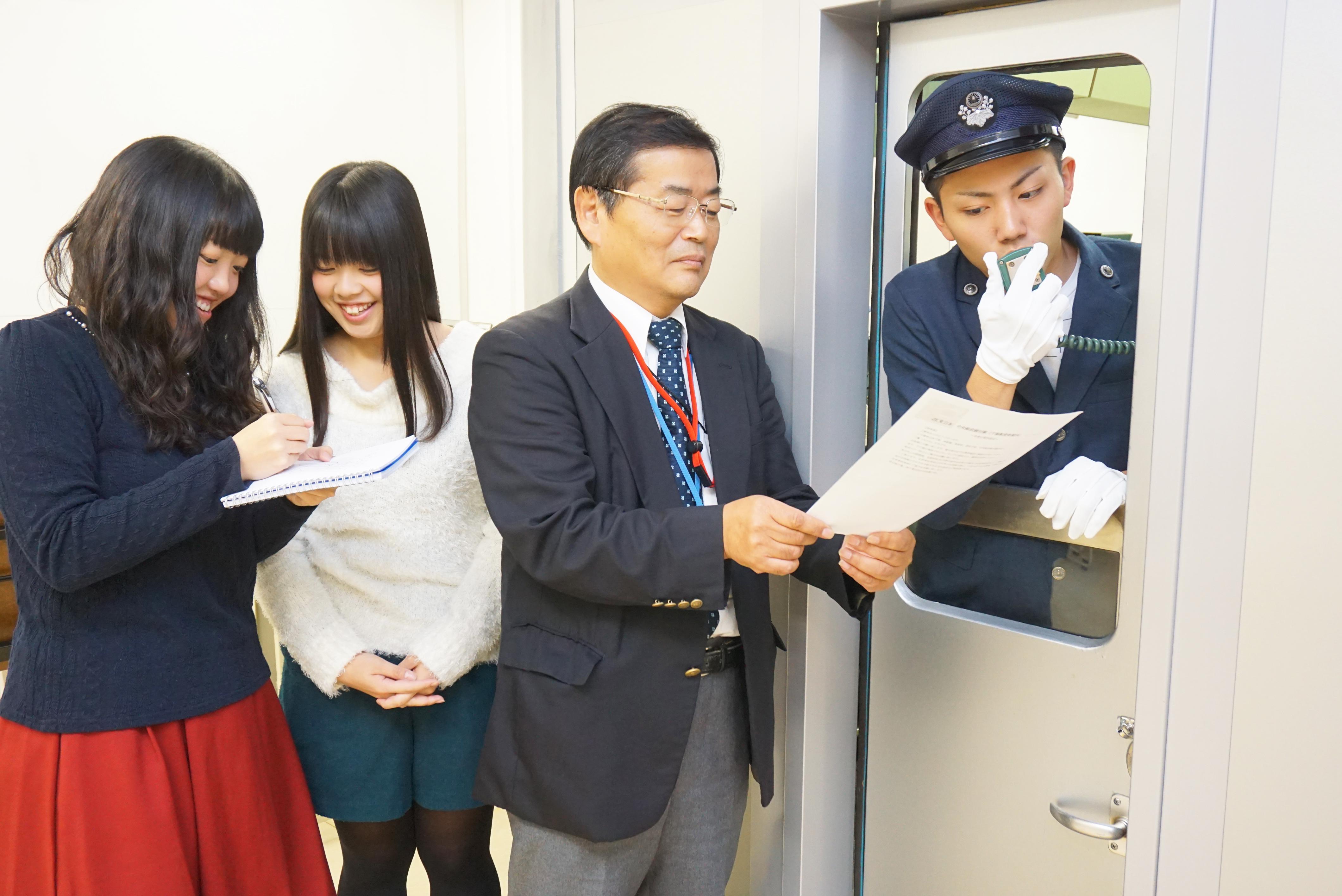 鉄道-車掌体験ドアの開閉業務とアナウンス体験