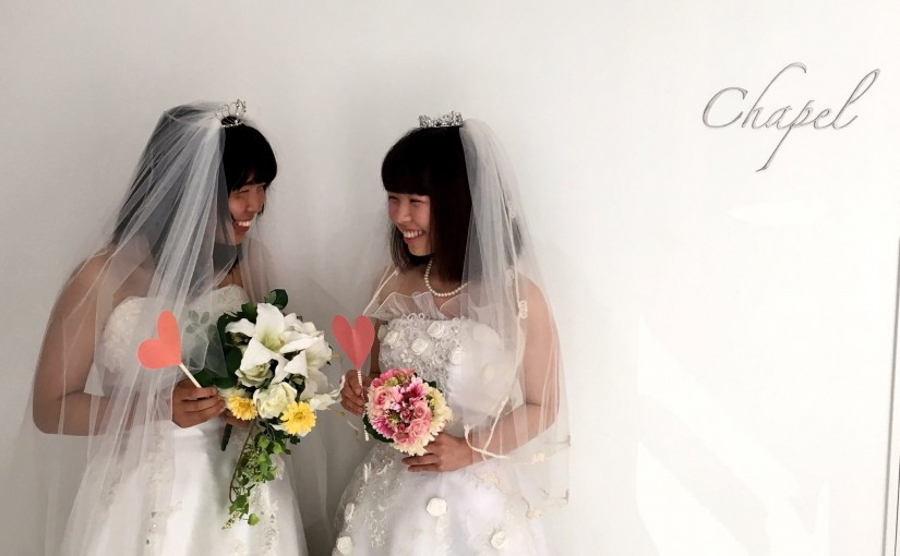 0602_wedding