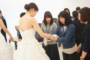 180407-bridal