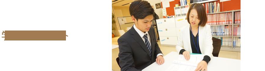 gakuhi_support