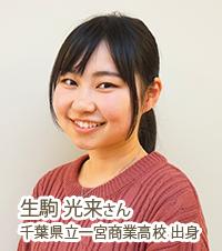 レストランサービス技能検定3級(HRS)