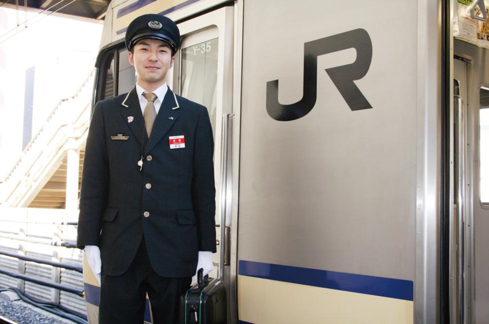 harada_train