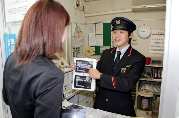 nagami_train