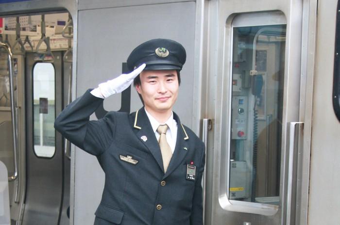 ozeki_train