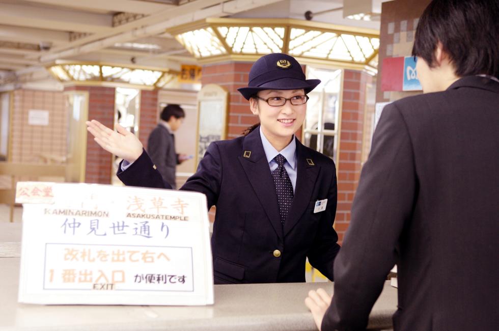 ozeki_train_1