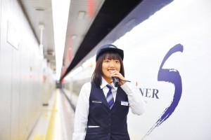 鉄道 鉄道業界ガイド