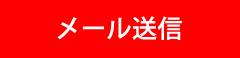 btn_form_tel