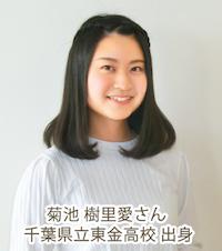 アシスタント・ブライダル・コーディネーター検定(ABC検定)