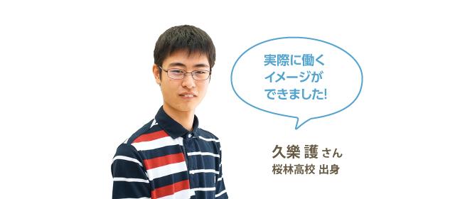 株式会社JALカーゴサービス