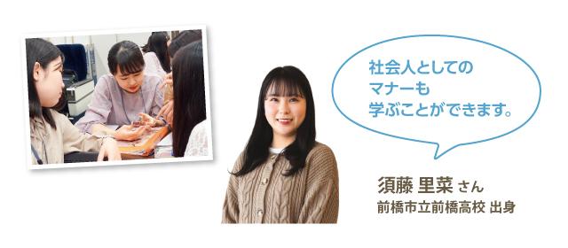 空港旅客サービス入門/実務