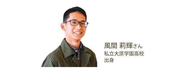 株式会社日本レストランエンタプライズ