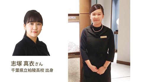 ホテルコース企業実習 ヒルトン東京お台場