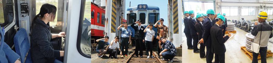 鉄道・交通サービスコース