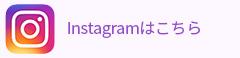 ITHB Instagram LIVE