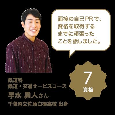 神奈川臨海鉄道株式会社