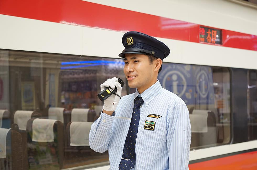 train_oiwa01