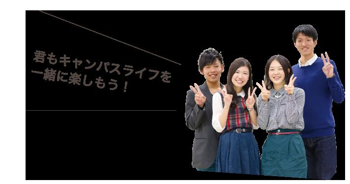 クラブサークル紹介